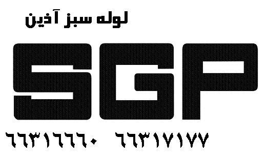 SGP-Logo_1